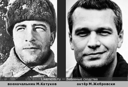 Михаил Катуков (Советский Союз) & Michał Żebrowski (Польша)