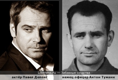 Paweł Deląg | Павел Делонг (Польша) & Anton Thumann (Германия)