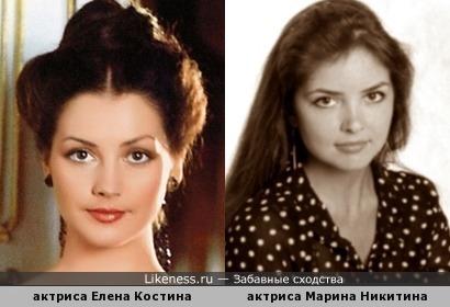 Елена Костина (Советский Союз, Россия) и Марина Никитина (Россия)