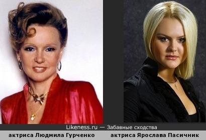 Людмила Гурченко (Советский Союз, Россия) и Ярослава Пасичник (Украина)