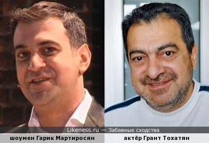 Гарик Мартиросян (Россия, Армения) и Грант Тохатян (Советский Союз, Армения)