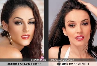 Andrea García (Мексика) & Юлия Зимина (Россия)
