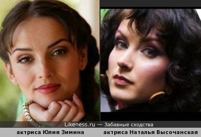 Юлия Зимина (Россия) и Наталья Высочанская (Россия)