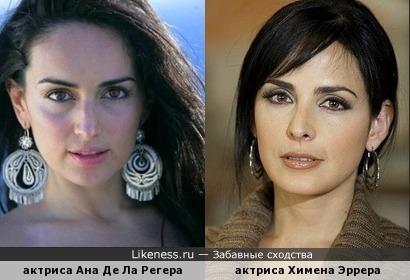 Ana De La Reguera (Мексика) & Ximena Herrera (Мексика)