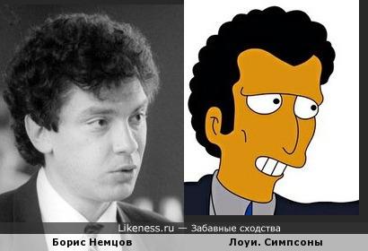 Симпсоны сходства