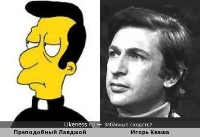Симпсоны, сходства