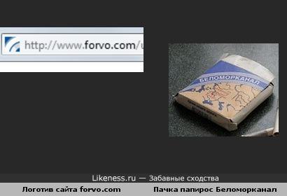 Логотип сайта forvo.com похож на пачку Беломора