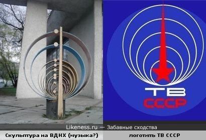 ВДНХовая скульптура похожа на эмблему центрального телевидения СССР
