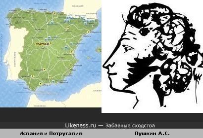 Карта Испании и Португалии похожи на профиль Пушкина