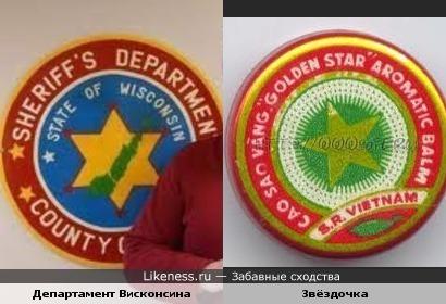 логотип шерифства похож на бальзам-звёздочка