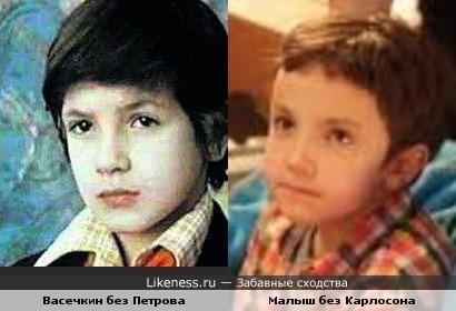 """Малыш из фильма """"Тот Самый Карлосон"""" напоминает Васечкина из фильма """"Приключения Петрова и Васечкина, обыкновенные и невероятные"""""""