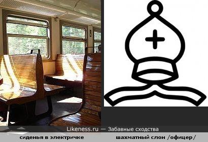 Места в вагоне электропоезда ассоциируются с изображением слона в шахматах