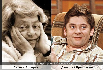 Уральский пельмень как раз похож на Богораз