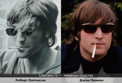 Роберт Паттинсон похож на Джона Леннона