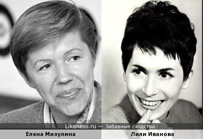 политик Елена Мизулина похожа на болгарскую исполнительницу Лили Иванову