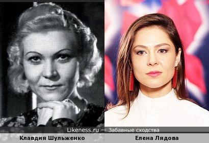 Клавдия Шульженко и Елена Лядова