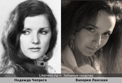Валерия Ланская и Надежда Чепрага