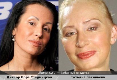 Ведущая новостей Вести фм Лора Стадницкая и Татьяна Васильева