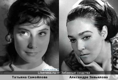 Блистательные актрисы и трагические судьбы