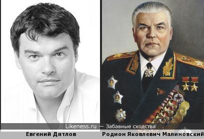 Евгений Дятлов и дважды Герой СССР Родион Яковлевич Малиновский