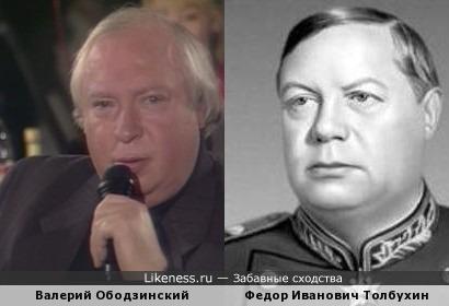 Звезда СССР и герой СССР