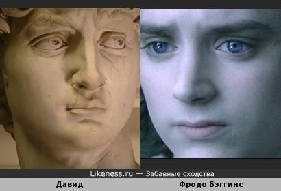 Скульптура и Хоббит