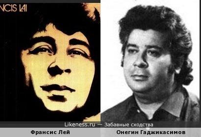 Французский композитор и советский поэт