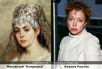 Портрет боярышни и Божена Рынска