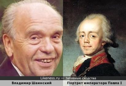 Композитор и император