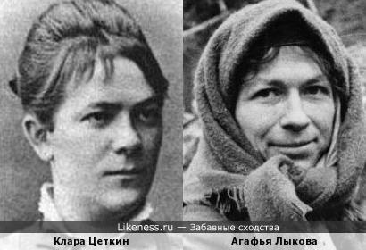 Революционерка и отшельница