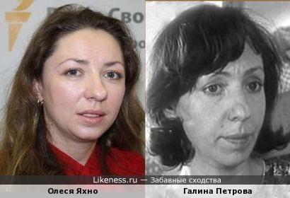 Олеся Яхно и Галина Петрова