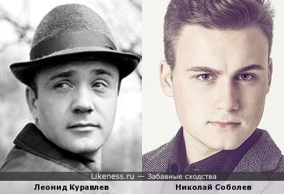 Леонид Куравлев и Николай Соболев