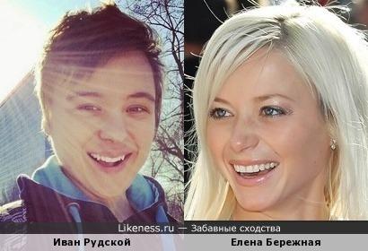 Видеоблоггер Иван Рудской и олимпийская чемпионка Елена Бережная