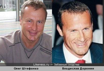 Олег Штефанко и Владислав Доронин