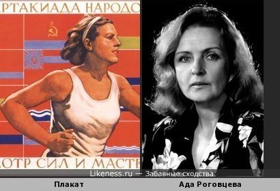 Спартакиада народов СССР-смотр сил и мастерства