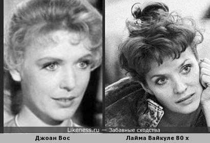 Джоан Вос и Лайма Вайкуле