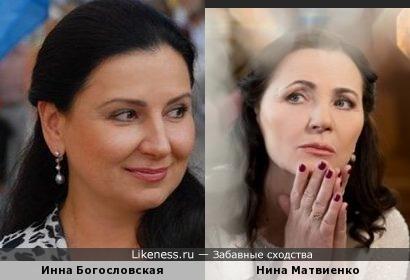 Политик Инна Богословская и украинская народная певца Нина Матвиенко