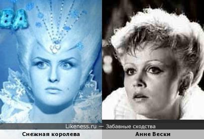 Снежная королева и самая знаменитая эстонка Анне Вески