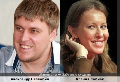 Александр Незлобин и Ксения Собчак