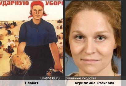 Ударную уборку-большевистскому урожаю!