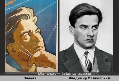 Велик советский человек, дерзновенны дела его!