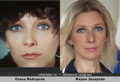 Елена Майорова и Мария Захарова