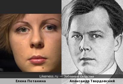 Елена Потанина (ЧТО? ГДЕ? КОГДА?) и поэт Александр Твардовский