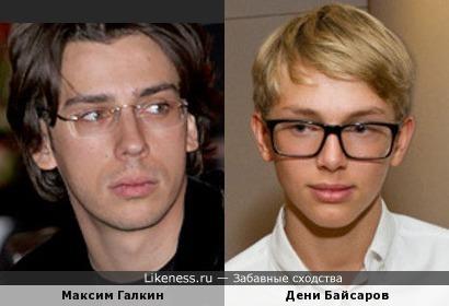 Максим Галкин и Дени Байсаров