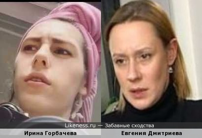 Ирина Горбачева и Евгения Дмитриева