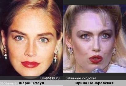 Шэрон Стоун и Ирина Понаровская