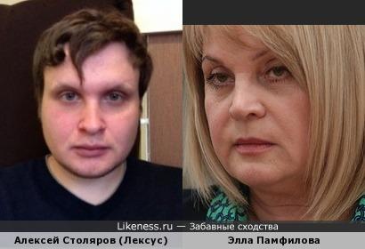 Элла Памфилова и Алексей Столяров