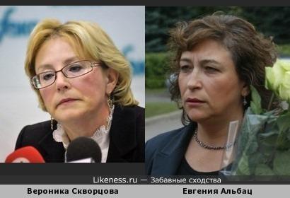 Вероника Скворцова и Евгения Альбац
