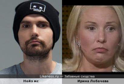 Noize MC и Ирина Лобачева