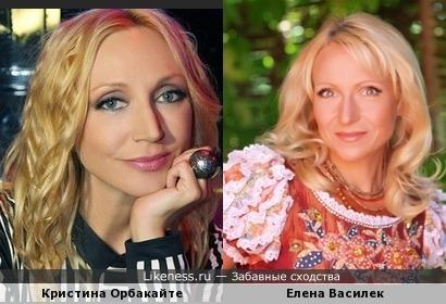Кристина Орбакайте и Елена Василек